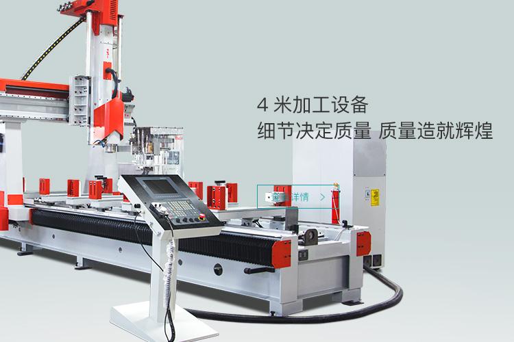 青(qing)島碩星主營工(gong)業(ye)鋁(lv)型材設備,鋁(lv)型材加工(gong)設備等(deng)產品.
