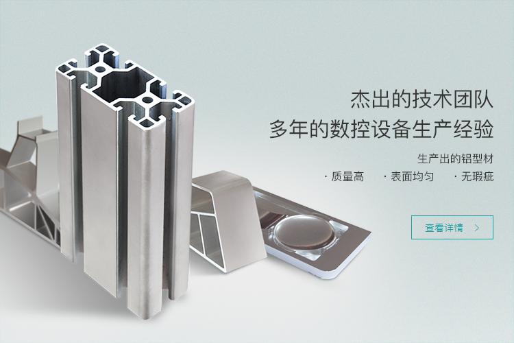 青(qing)島碩星主營鋁(lv)型材加工(gong)設備,鋁(lv)型材加工(gong)中(zhong)心等(deng)產品.